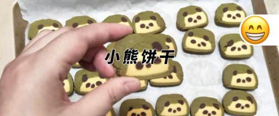 yabo体育app-前方高萌预警,人见人爱小熊饼干做法解密