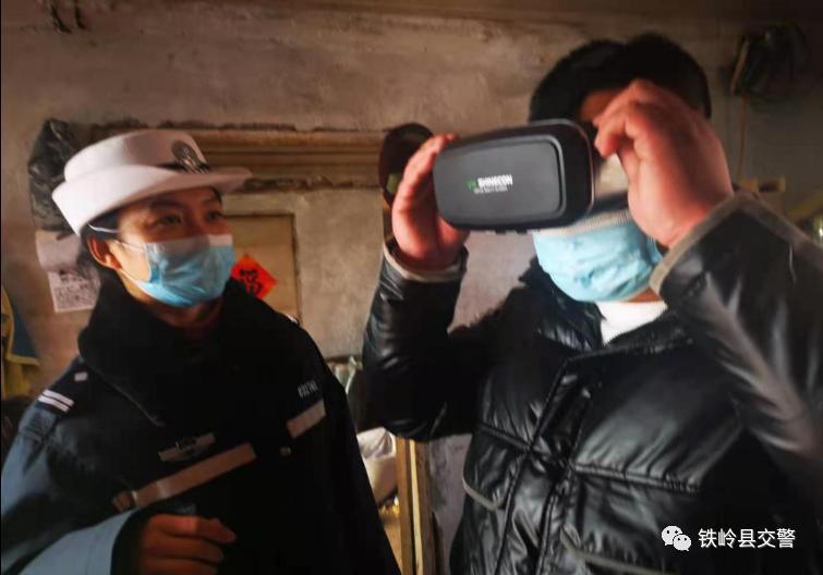 将VR眼镜虚拟酒驾体验带进了广州白云区有没有条记本维修的_广州白云区有没有条记本维修的_ 铁岭县李千户镇李千户村、营盘村等地