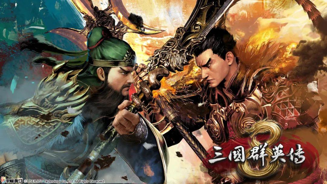 十几年前火遍中国的三国游戏,它的续作怎么样?
