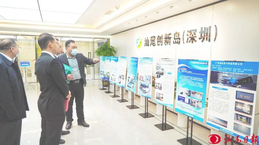 ▲汕尾创新岛吸引专家和企业代表参观。