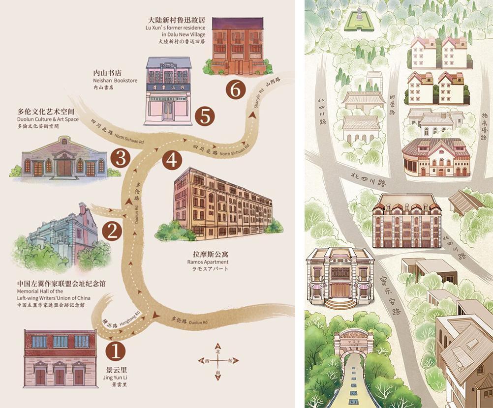 """《流金岁月》里的""""凡尔赛别墅""""在上海哪里?"""