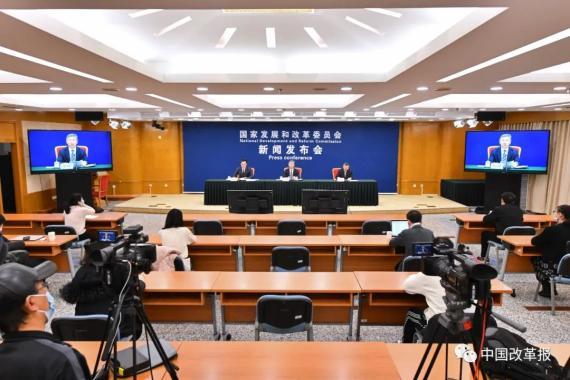 【中国改革报】开年首场国家发改委回应您最关心的热点问题!