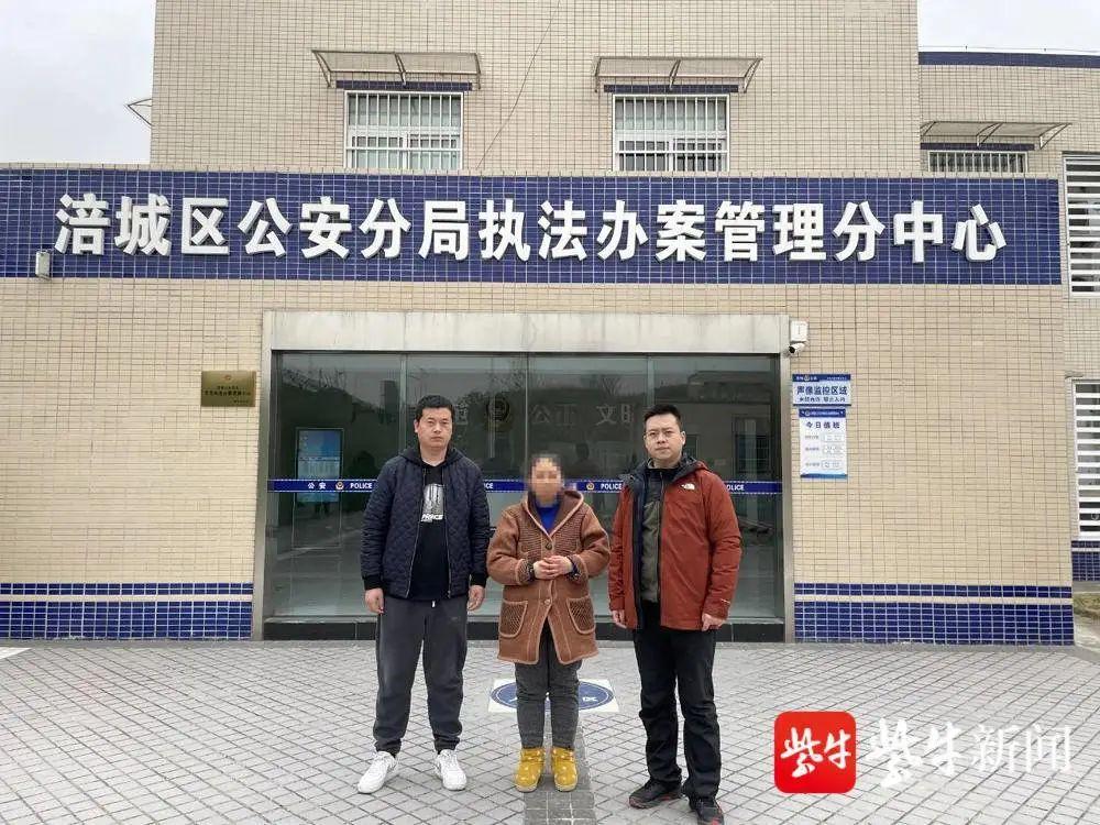潜逃21年的杀人抛尸案凶手在四川被涟水警方抓获。(警方供图)