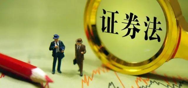 [炒股配资]以案释法•民间借贷(5)丨场外配资合同因违反