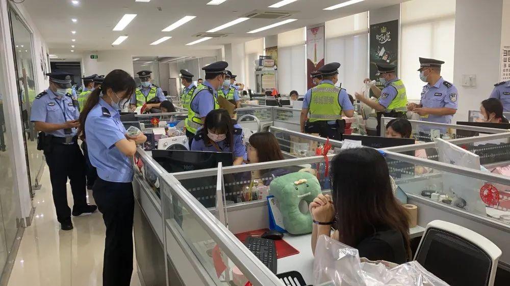 东莞股票开户广东警方2020年共侦破经济犯罪案件13万余宗刑拘15万余人