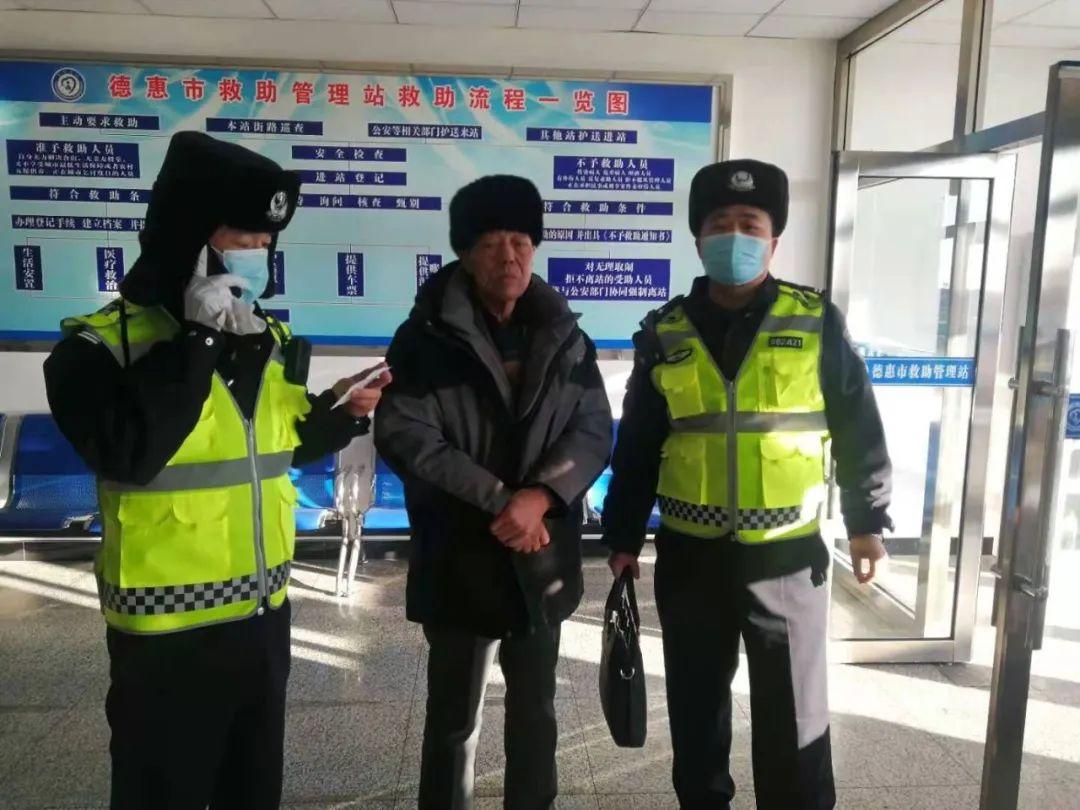 吉林高速民警及时救下一名阿尔茨海默症老人(图)