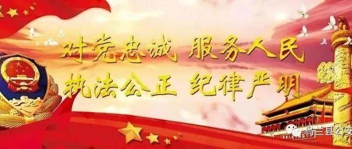 【春节我在岗】节日督察不放松 监督执纪不停步