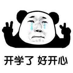 听说开学了?!黑龙广东科学技术职业技术学院江多所高校发布通知!