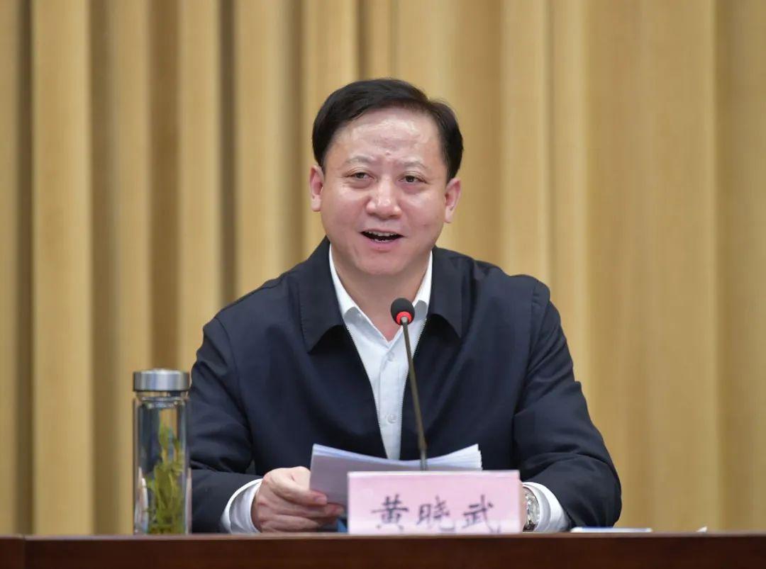 今天,蚌埠一批企业、集体、个人被表彰!黄晓武书记出席并讲话