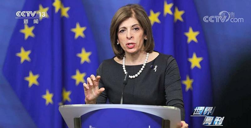 欧盟健康专员基里亚基德兹