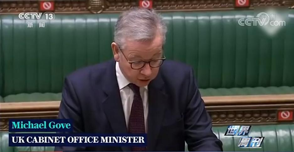英国内阁办公室大臣戈夫