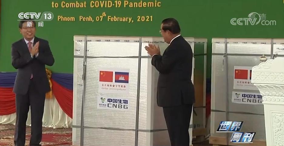 2月7日,柬埔寨首相洪森亲赴机场迎接100万剂中国疫苗。