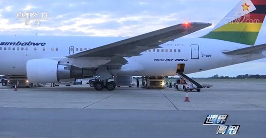 2月14日上午,津巴布韦政府派遣的专机飞抵中国,前来接收中方援助的新冠疫苗。