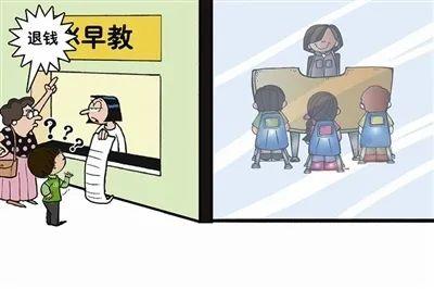 早教退费有争议 悉心调解止纠纷_政务_澎湃新闻-The Paper