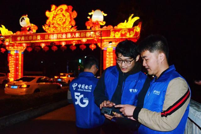 福建:电信人元宵节里保障忙