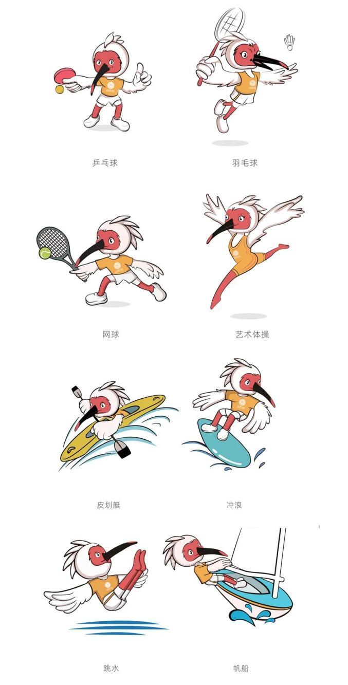 倒计时200天,十四运各湖南省人文科技学院竞赛项目吉祥物设计图发布!