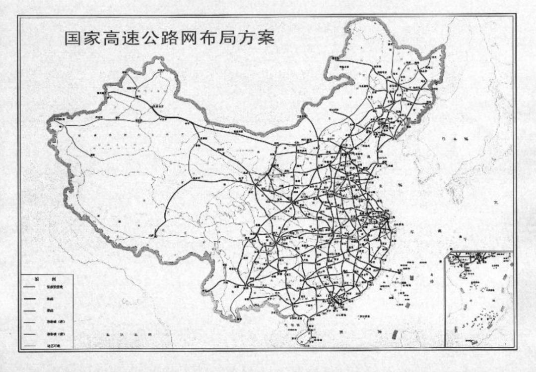 图源:发展改革委交通运输司