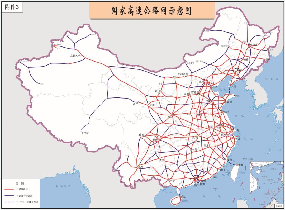 """图源:《""""十二五""""综合交通运输体系规划》"""