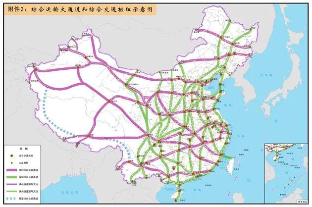 """图源:《""""十三五""""现代综合交通运输体系发展规划》"""