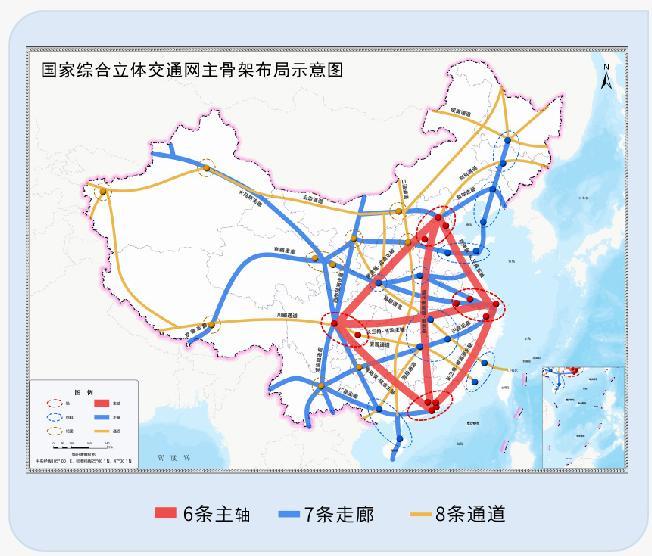 图源:中国交通报