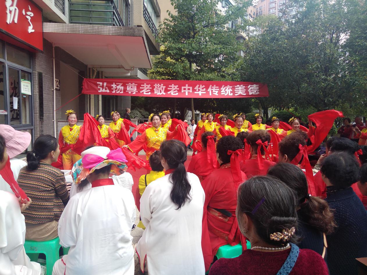 该协会组织开展重阳节活动