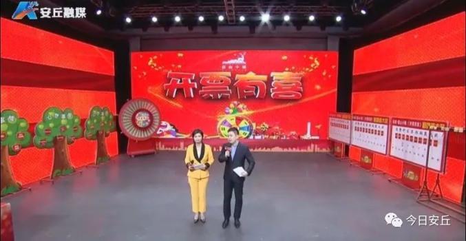 安丘这位女士喜中6万元大奖!哈尔滨计算机学校还有这些人也中奖了!明天来领钱了!