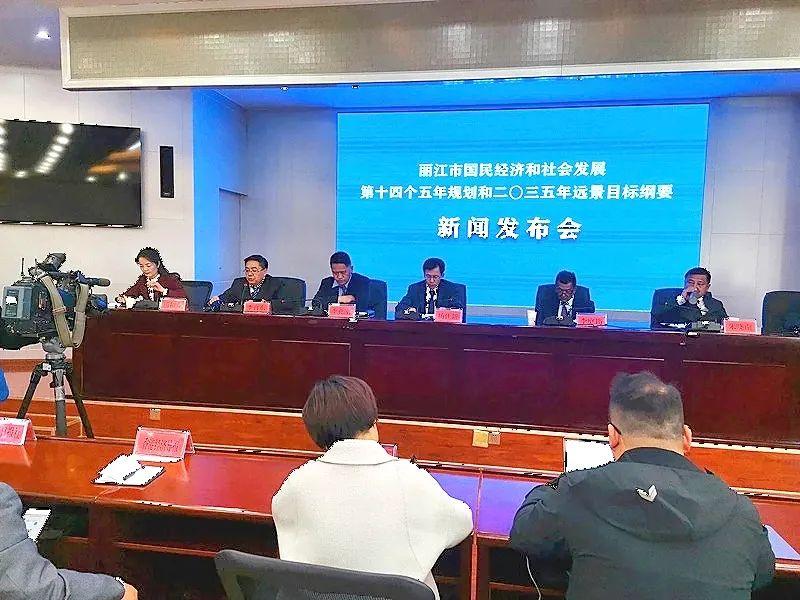 丽江市gdp_一季度丽江华坪县GDP增长22%