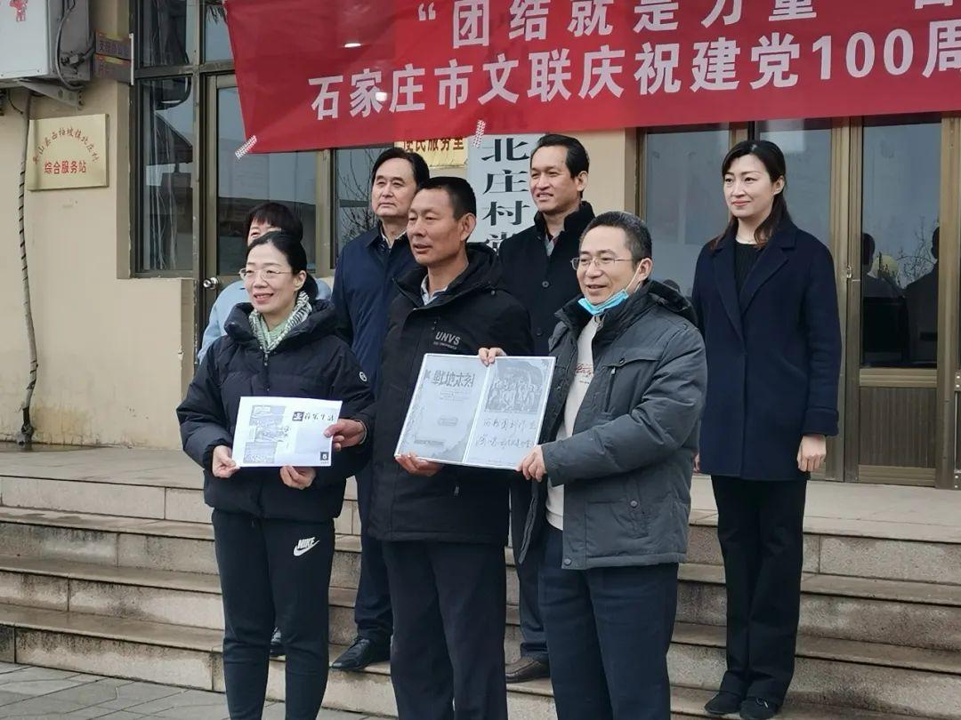 市文联庆祝建党一百周年采风创作活动在北庄村启动(图2)