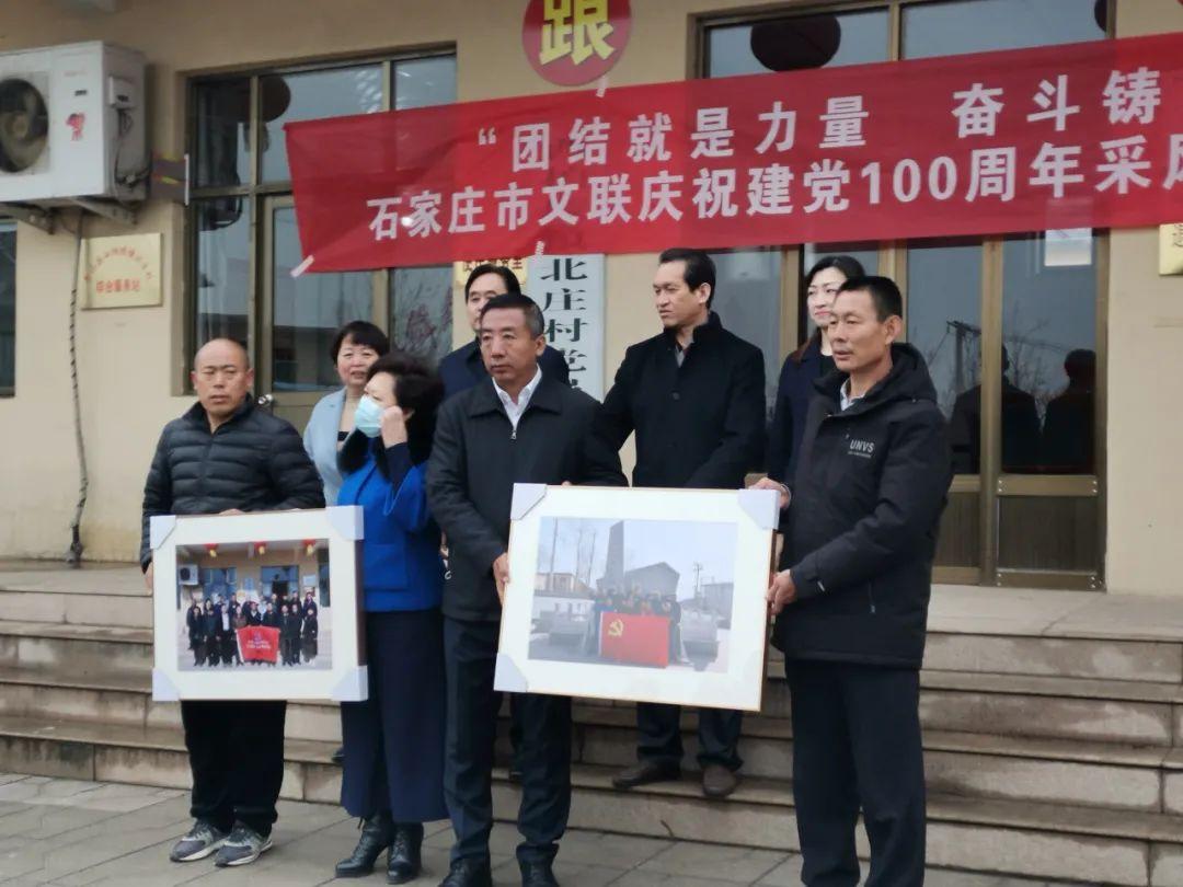 市文联庆祝建党一百周年采风创作活动在北庄村启动(图3)