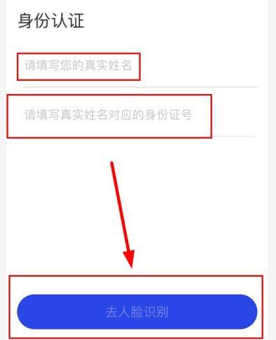 55彩票 可能长按识别二维码下载 2.打开应用