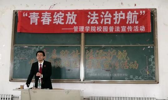 """【我为群众办实事】 """"青春湖南专科学校绽放 法制护航"""" 公益普法校园行"""