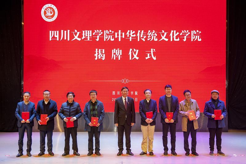 今日,从四川文理学院传出好新闻…