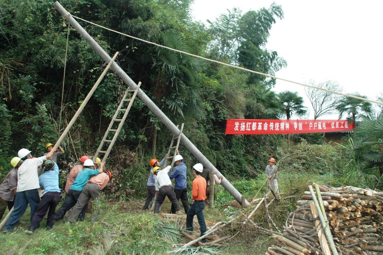 """2006年,公司""""户户通电""""工程建设队率先进驻乌溪村瑶寺前小组,经过一个多月的紧张施工,该村小组37户居民全部用上了电,告别了千百年来无电的历史。"""