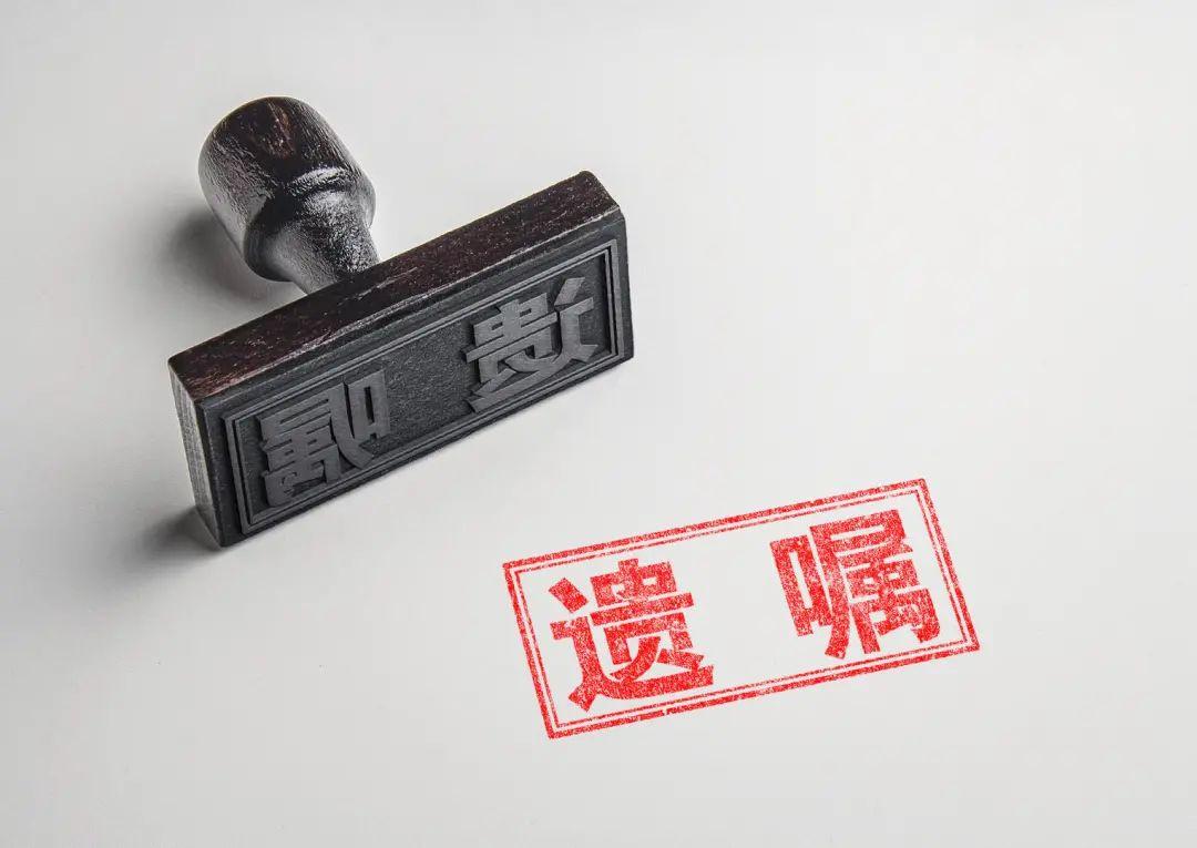 """我17岁,已经立好遗嘱了""""_媒体_澎湃新闻-The Paper"""
