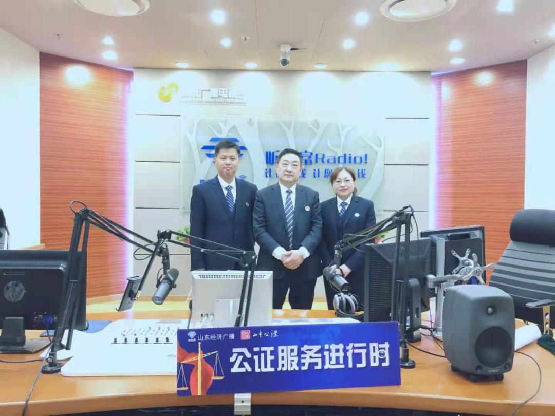 【我为群众办实事】临朐县公证处派员参加山东