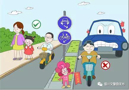 非机动车驾驶员请务必遵守交通规则!