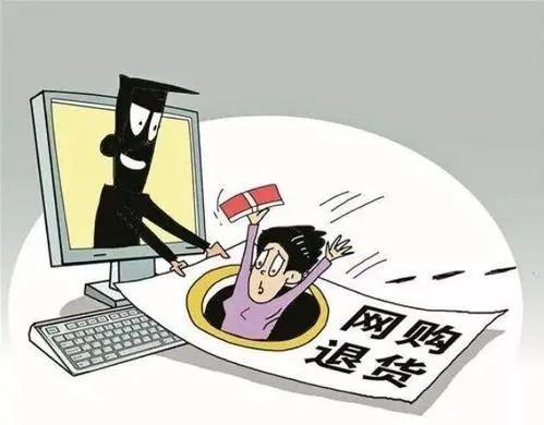 QQ分享屏幕功能慎用!