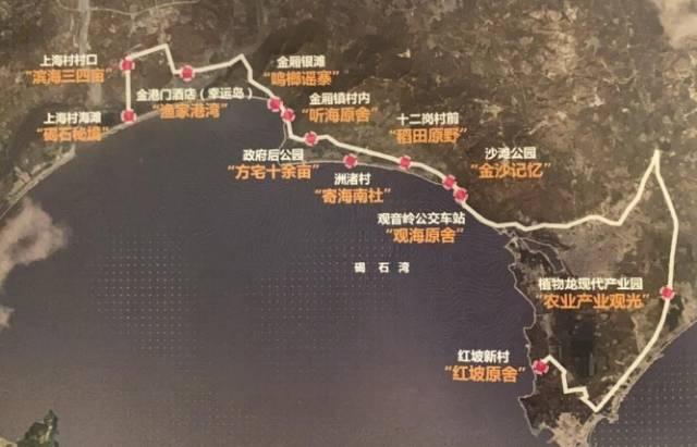 陆丰民宿项目规划图。