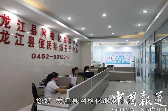黑龙江龙江县精准施策治理群众标题
