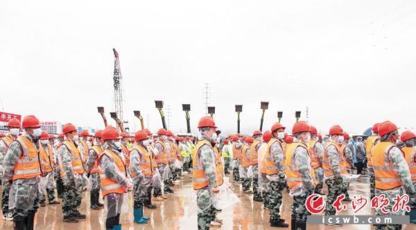 3月1日上午,湖南举行2021年第一次重大项目集中开工仪式,主会场设在长沙望城5G智能终端产业园。