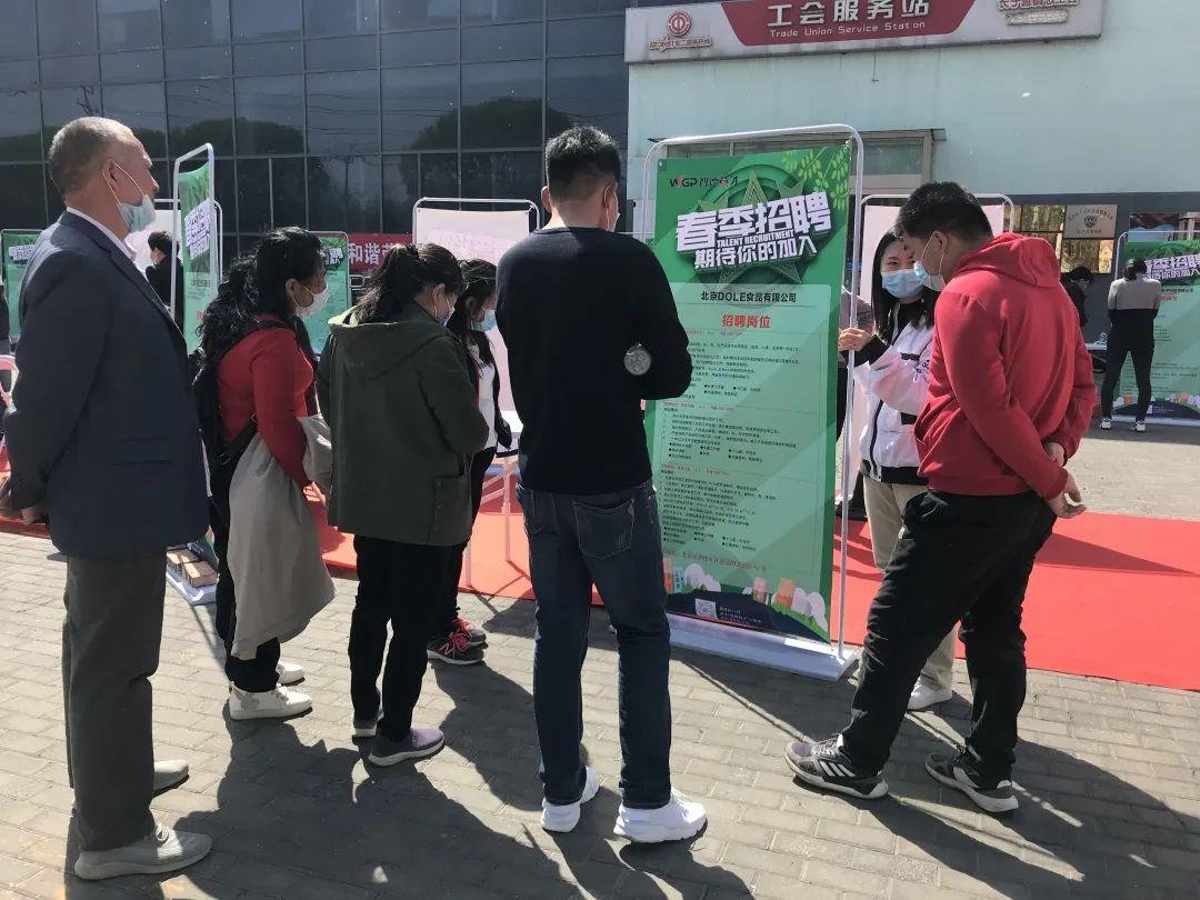 地高雇用北京朝阳夜场招聘南京TV晚场雇用模特点向 招聘信息