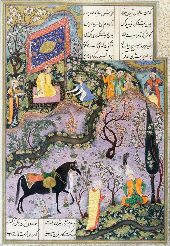 穆宏燕:波斯古代的书籍制作与图书馆插图4