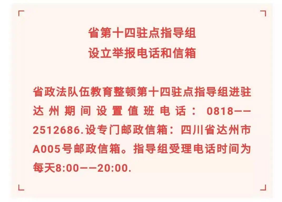 开江县人口_开江大竹公开考调工作人员!大竹中学面向全国公开考调引进优秀教