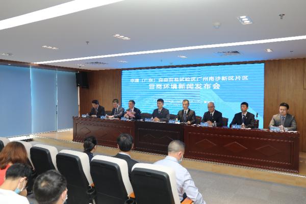 中国(广东)自由贸易试验区广州南沙新区片区举办营商环境新闻发布会现场