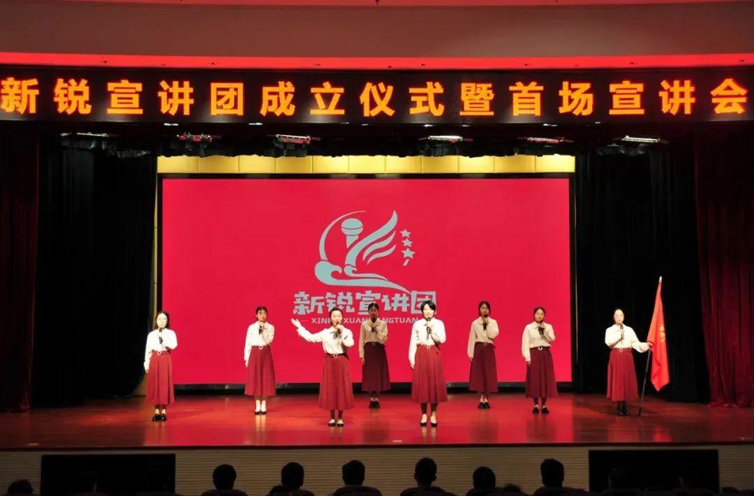 学党史 恰同学表演艺术学校少年 风华正茂时