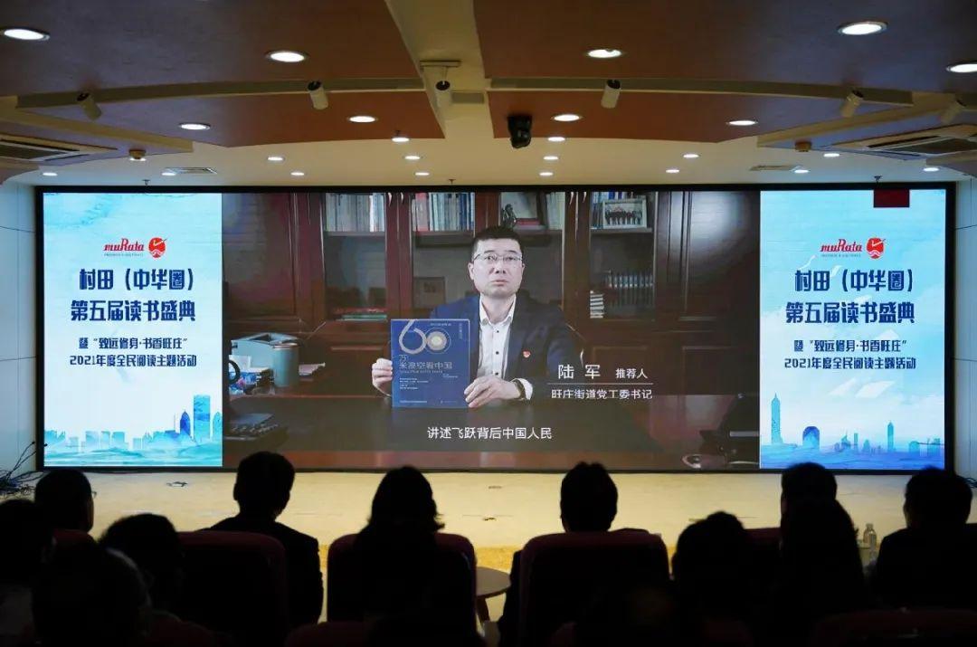 学党史丨读书吧上海技术学校~追寻光辉足迹