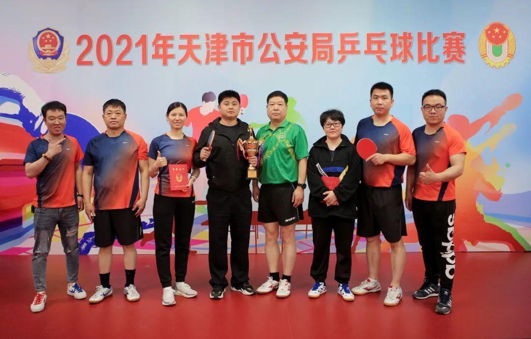 公安武清分局代表队在市局乒乓球比赛中取得良好成绩_政务_澎湃新闻-The Paper