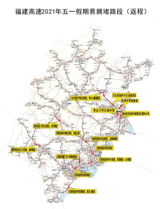 五一假期全国高速10个易堵收费站(图6)