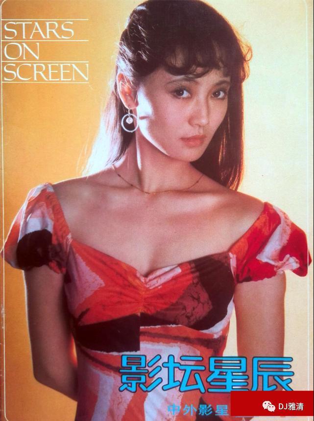 老照片欣赏:18位80年代昙花一现的美女明星个个花容月貌其中两位已去世插图10