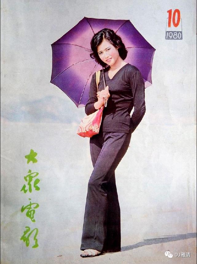 老照片欣赏:18位80年代昙花一现的美女明星个个花容月貌其中两位已去世插图21